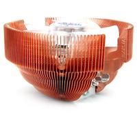 Zalman ypač tylus procesoriaus aušintuvas su variniu radiatoriumi